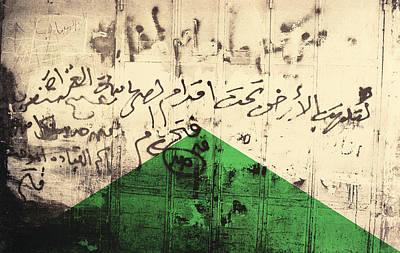Flag I, 1992 Screenprint On Canvas Art Print