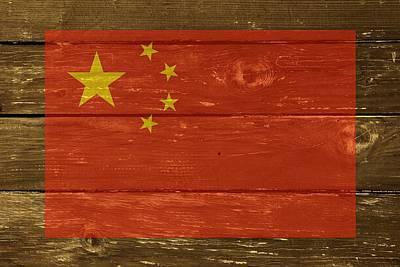China National Flag On Wood Art Print
