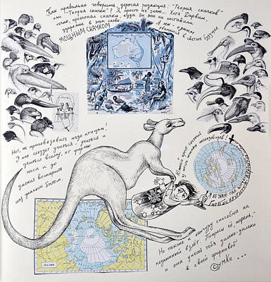 Kangaroo Mixed Media - Flight Into Australia by Nekoda  Singer