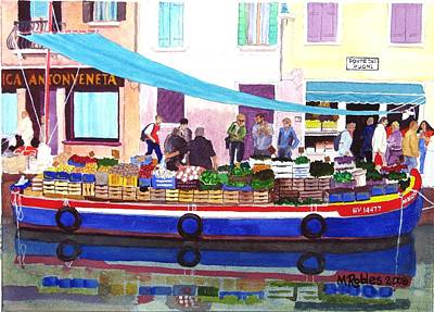 Floating Grocery Store Art Print by Mike Robles