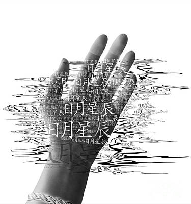 Surrealism Digital Art - The Ripples Of the Culture by Fei A