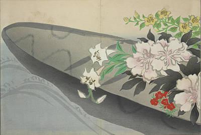 Nature Abstract Drawing - Flower Boat., Kamisaka, Sekka, Artist, Date Issued 1909 by Artokoloro