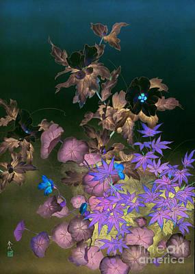 Digital Art - Flower by Haruyo Morita