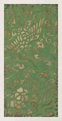 Flower Motif Art Print