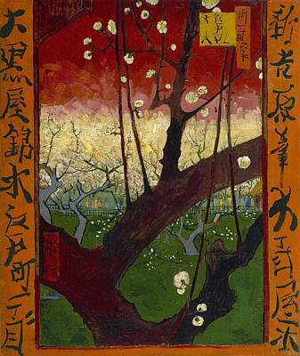 Netherlands Painting - Flowering Plum Tree - After Hiroshige by Vincent van Gogh