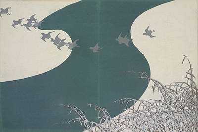 Nature Abstract Drawing - Flying Birds., Kamisaka, Sekka, Artist by Artokoloro