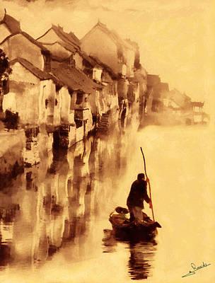 Foggy Reflections Art Print by George Rossidis