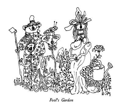 Fool's Garden Art Print by William Steig