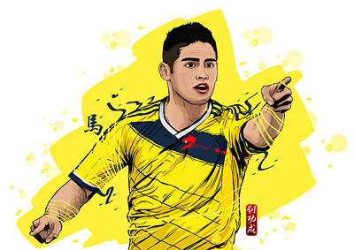 Soccer Digital Art - Football Stars James Rodriguez Colombia by Akyanyme