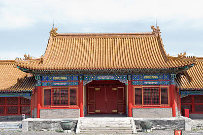 Photograph - Forbidden City by Marek Poplawski