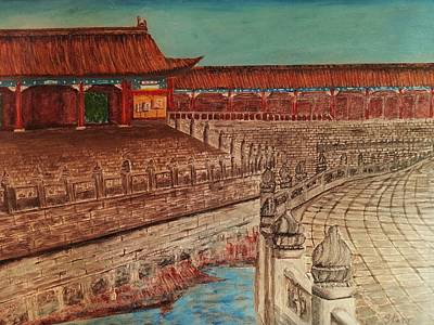 The Complex Painting - Forbidden City  by Irving Starr