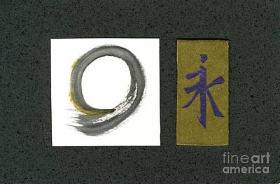 Zenga Painting - Forever In Minature by Ellen Miffitt
