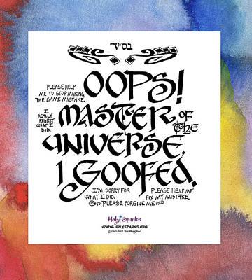 Forgiveness Mixed Media - Forgiveness Meditation by Holy Sparks