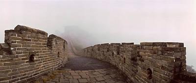 Fortified Wall In Fog, Great Wall Art Print