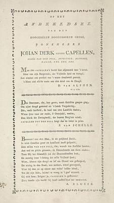 Ode Drawing - Four Odes To The Politician Joan Derk Van Der Capellen Tot by Jan De Kruyff And Daniel Van Alphen And Pieter Van Schelle