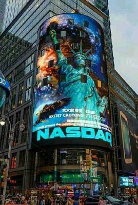 Photograph - Freedom On Nasdaq Building by Cao Yong