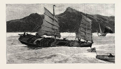 Hong Kong Drawing - From Hong Kong To Macao In A Torpedo Boat, We Leave by English School