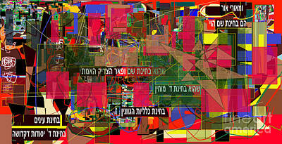 from Likutey Halachos Matanos 3 4 b Art Print by David Baruch Wolk