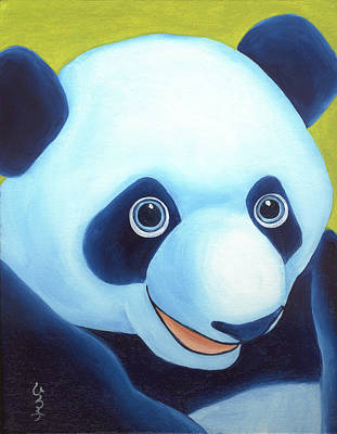 Panda Illustration Painting - From Okin The Panda Illustration 2 by Hiroko Sakai