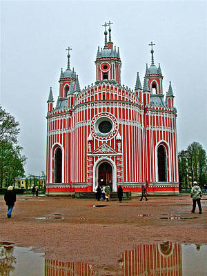 Chesme Photograph - Front Of Chesme Church Built By Catherine The Great In Saint Petersburg-russia by Ruth Hager