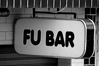 Photograph - Fu Bar by Bob Wall