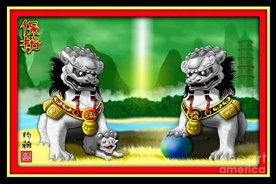 Digital Art - Fu Dog Guardians by John Wills