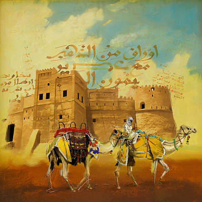 Khalifa Painting - Fujairah Fort by Corporate Art Task Force