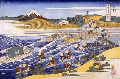 Japanese Wave Painting - Fuji From The Ford At Kanaya by Katsushika Hokusai