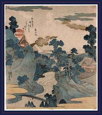 Hot Artist Drawing - Fuji No Yukei, An Evening View Of Fuji. 1829 Or 1830 by Kuniyoshi, Utagawa (1798-1861), Japanese