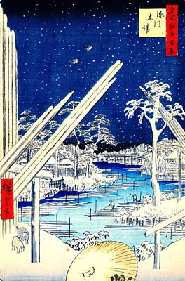 Ando Hiroshige Photograph - Fukagawa Lumberyard 1856 by Padre Art