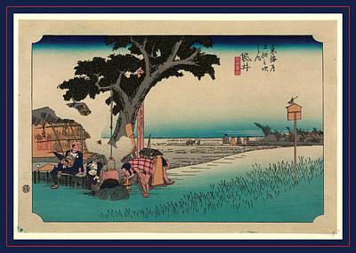 1833 Drawing - Fukuroi, Ando Between 1833 And 1836, Printed Later by Utagawa Hiroshige Also And? Hiroshige (1797-1858), Japanese