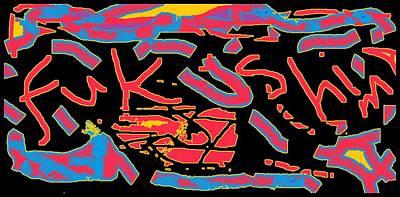 Fukushima Art Print