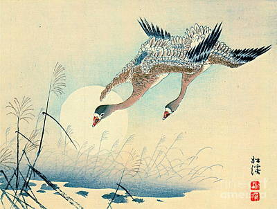 Full Moon And Flying Geese 1870 Art Print by Padre Art