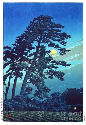 U.s.pd Painting - Full Moon At Magome by Pg Reproductions