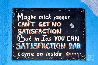 Panel Painting - Funny Sign In Ios Island by George Atsametakis
