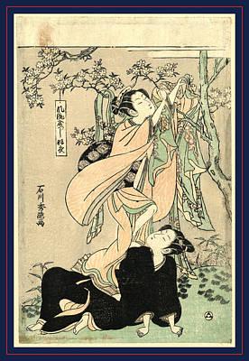 Furyu Yastushi Hagoromo Art Print