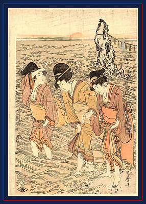 1753 Drawing - Futamigaura, Kitagawa Between 1801 And 1804 by Kitagawa, Utamaro (1753-1806), Japanese