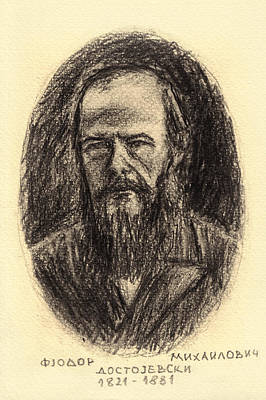Fyodor Mikhailovich Dostoyevsky 1821-1881 Pencil Drawing Of Russian Writer Original