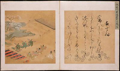 Aristocrat Photograph - Gagaku Dance by British Library