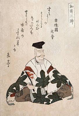 Painting - Gakutei Yamabe No Akahito, 1820s by Granger