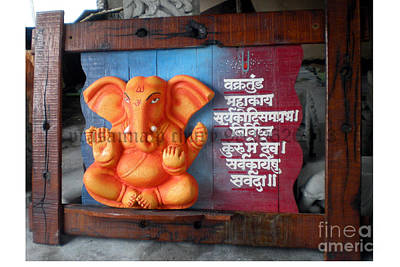 Siporex Relief - Ganapati Wall Art by Prasanna Chury