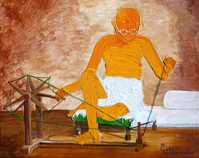 Painting - I Am The Thread by Artistic Indian Nurse