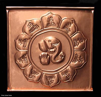 Ganesha With Om Shanti Mantra Art Print