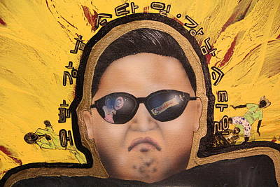 Gangnam Style Painting - Gangnam Style by Sam Lea