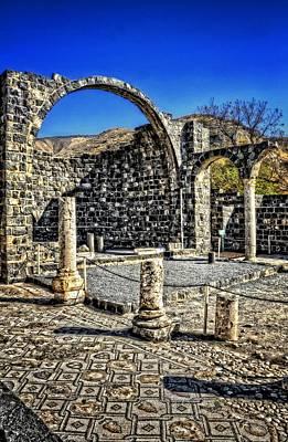 Photograph - Garada Mosiac Ruins by Ken Smith