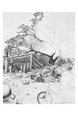 Wall Art - Drawing - Garden # 4 by Zuzana Vass