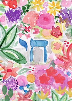 Jewish Mixed Media - Garden Of Life by Linda Woods
