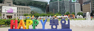 Seoul Photograph - Gay Pride Sign At Community Event by Panoramic Images