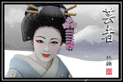 Digital Art - Geisha In Snow On Mt. Fuji by John Wills