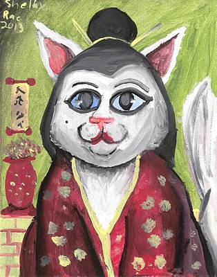 Geisha Kitty Art Print by Artists With Autism Inc
